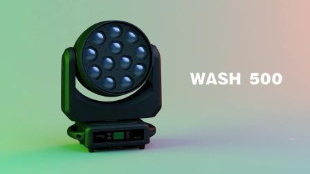 WASH 500产品介绍