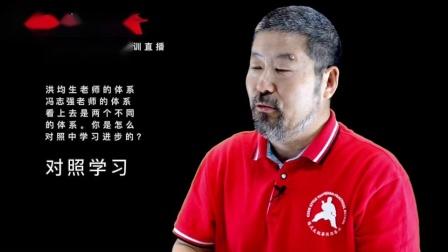 洪均生冯志强对照-5级教练培训课程花絮20210806
