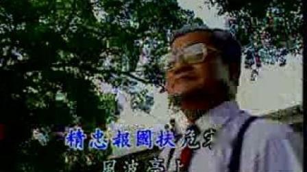 壁娘劝郎(张怡凰&陈联忠)《辞郎洲》潮剧精选唱段-左右声道ok版本