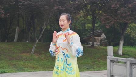 2021年全国健身气功功法演练张爱地华易经