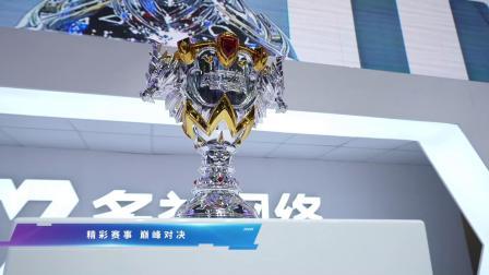 """""""玩创未来""""——2021Chinajoy多益网络上海之行圆满收官"""