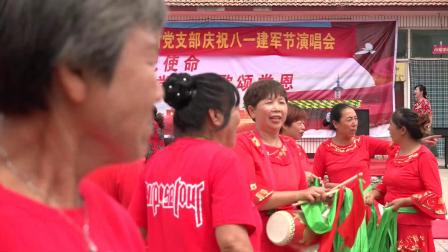 尾声:舞蹈:中国 表演:北水头村 2021、7、29、