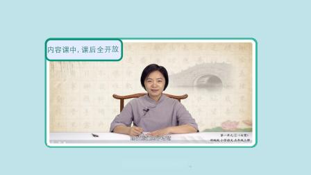 无极教学云平台介绍:服务中小学,助力三点半