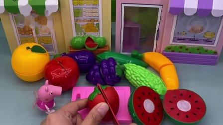 玩具:你们喜欢吃那个呢?这么多的水果