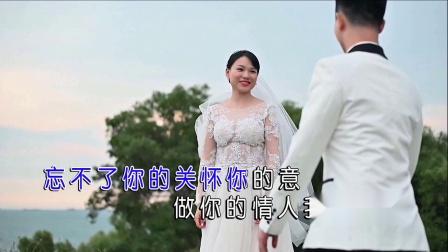 李西京 - 情人醉MTV