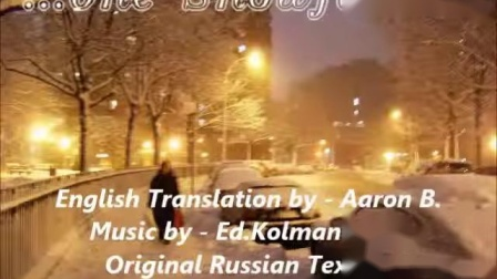 One Snowflake Russian Songs in Translation by - Aaron B.