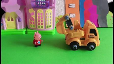佩奇和乔治玩挖掘机