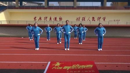 淄博市临淄齐园舞动青春第十六套行进式有氧健身操 淄博飞歌影视传媒_超清