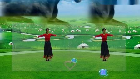 舞蹈【美丽的草原我的家】