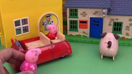 少儿玩具:佩奇把钥匙又弄丢了