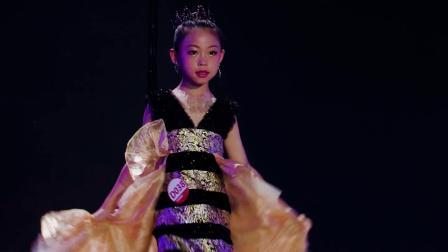 2021秀场偶像国际少儿模特大赛 — D组个人潮服赛