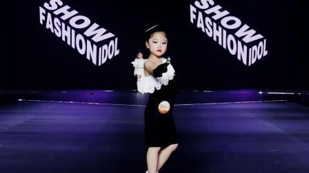 2021秀场偶像国际少儿模特大赛 — G组个人潮服赛