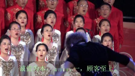"""殷馨交谊舞——利津县""""唱红歌  忆党情  跟党走""""合唱大赛《没有共产党就没有新中国》C"""