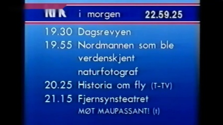 NRK 1 ident history