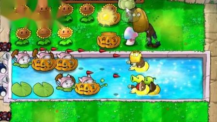(游戏视频)植物大战僵尸之被魅惑的坚果墙和高坚果僵尸