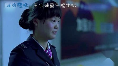 【盘点】影视中搞笑的吃货,魏翔表演绝技三口一头猪