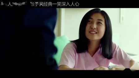 【盘点】影视中那些难以忘记的场面,张子枫经典一笑深入人心