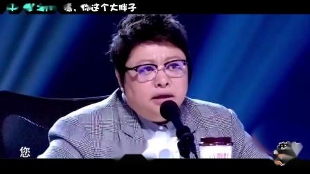 【盘点】综艺选秀神仙选手爆笑来袭,奇葩女现场唱懵韩红