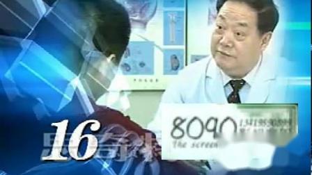 医院形象04