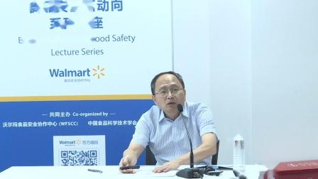 食品安全新动向|科学面对食品安全中的过敏问题