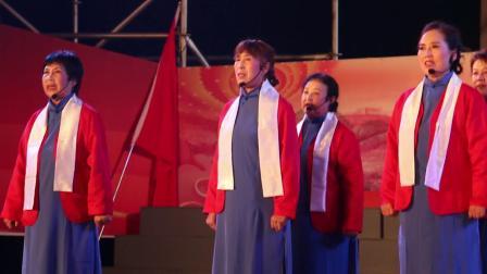 殷馨交谊舞——利津县凤凰广场文艺晚会之吕剧联唱