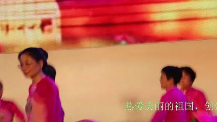 """殷馨交谊舞——利津县""""欢乐黄河口""""广场文化活动舞蹈《看山看水看中国》"""