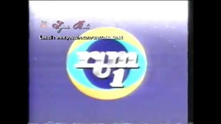 RTM TV1 - Evolusi montaj logo (1963-2019)