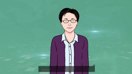 【英飞凌口袋大师视频】-无磁芯电流传感器