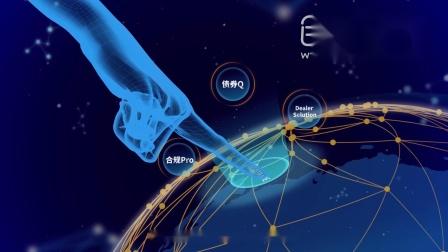 【QTRADE】科技感金融交易平台宣传动画