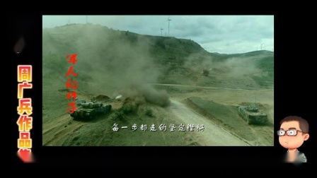 周广兵作品集:《军人的样子》