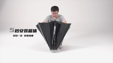 Lightlux快装八角柔光箱