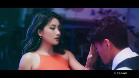 刘明湘 Rose《Bedtime Story》MV