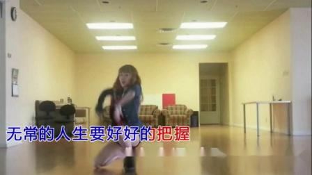 无常的人生(DJ双声道)