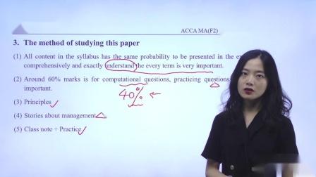 金立品教育ACCA讲师为您揭秘MA(F2)如何学习得高分