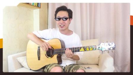 【唯音悦】夏日入侵企画 想去海边 保姆级超简单吉他弹唱教学