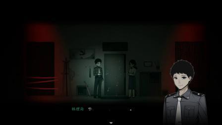 """带着芳芳见""""爸爸""""?竟是叫魂?—DX7 烟火 剧情解析 第四期"""