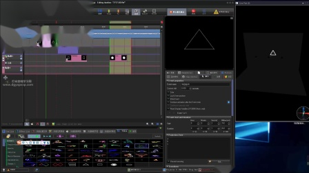 (6)BEYOND激光软件中文视频教程——标记线菜单的使用