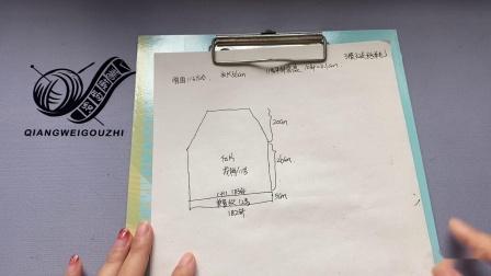蔷薇钩织视频第298集凤染片头