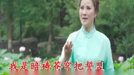 越剧《李娃传》非是我一时太任性》(陈飞).双声道