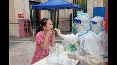 扬州水晶城小区 同心战疫在行动