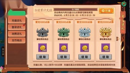 17造梦无双胡西虹彩解说第十七集