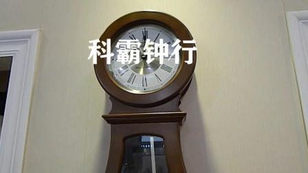 Seiko 精工挂钟 家用客厅挂钟