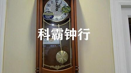 rhythm丽声挂钟 木质报时挂钟家用客厅钟表