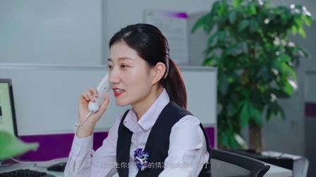 光大银行普惠金融部宣传片