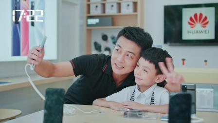鸿泰广场2020宣传片