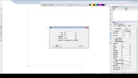 菲镭泰克lenmark-3DS曲面打标操作教学视频