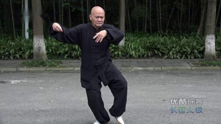 混元太极拳演练 ——  张吉才【2021】