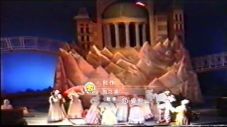 罗德,西尼伯爵的咏叹调《兰斯之旅》 作曲 奇玛罗萨 刘克清演唱_pro