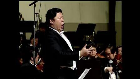 站起来...是你《假面舞会》威尔第,刘克清演唱,天津交响乐团。Marco 指挥_pro