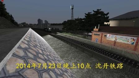 【TS还原】2014年沈丹铁路列车相撞事故